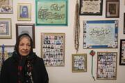 ششمین نشانِ باستانشناسی برای یک بانوی ایرانی