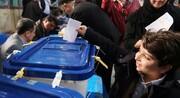 جبهه اصلاحطلبان؛ گامی نو با نامی نو