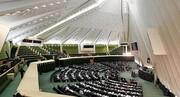 وزیران صنعت و کشور هفته آینده در مجلس حضور مییابند
