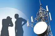 میزان تشعشعات رادیویی منطقه شما چقدر است؟