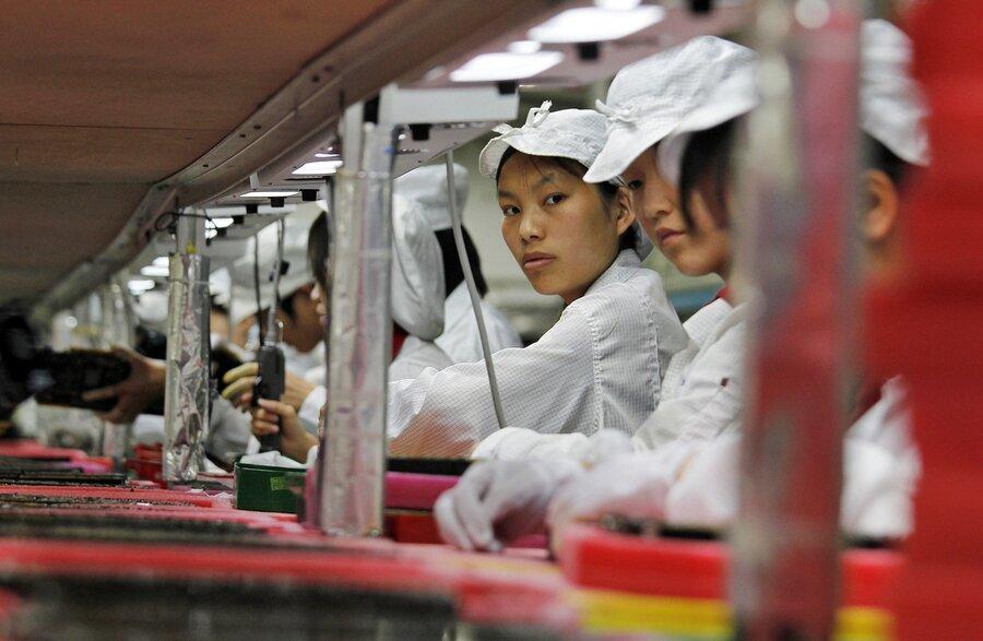 کمبود ۲۲ میلیون نیروی متخصص فنی در چين