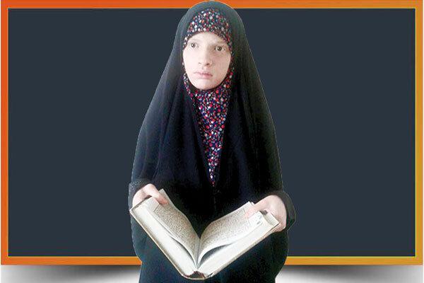 خلیلی حافظ قرآن