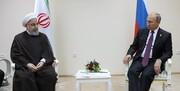 پوتین و روحانی جمعه ۲۴ خرداد ماه در بیشکک دیدار میکنند