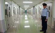 سلول مدیرعامل سابق نیسان در زندان