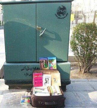 توزیع و فروش کتاب به صورت چمدانی در اصفهان ممنوع شد