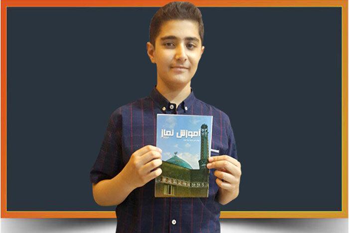 امیر محمد نیکخواه