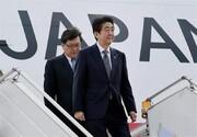 فیلم     لحظه ورود نخستوزیر ژاپن و استقبال ظریف