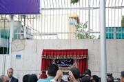 عرضه صنایعدستی ایران در «ورشو»