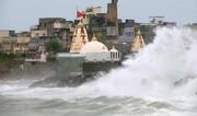 تخلیه ۳۰۰ هزار نفر از سواحل هند به دلیل طوفان وایو