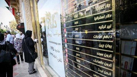 ارز   ادامه روند نزولی قیمتها