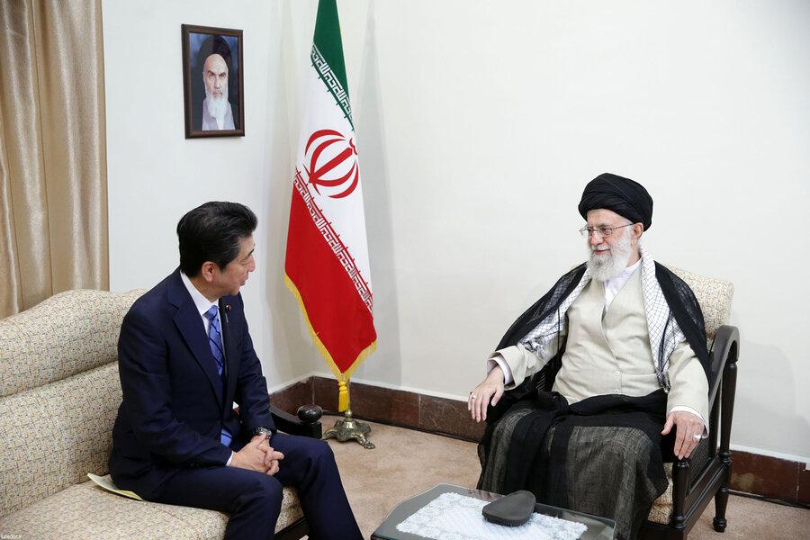ایران - ژاپن