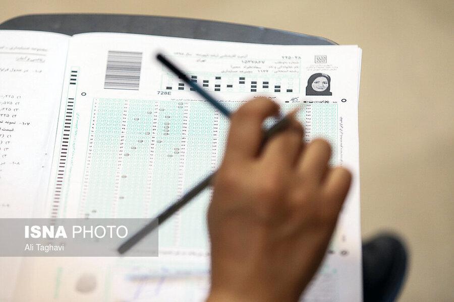 ظرفیت پذیرش آزمون ارشد مشخص شد/علت کاهش داوطلبان امسال
