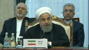 روحانی: اعضای برجام به تعهدات خود عمل کنند   در عراق و سوریه برای صلح جنگیدهایم