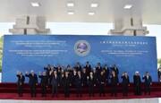 تاکید سازمان شانگهای بر لزوم اجرای برجام