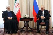 فیلم | گفتوگوی روسای جمهوری ایران و روسیه در محوطه اقامتگاه دولتی ارمنستان
