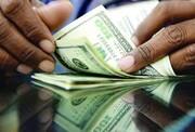 دلار در بالاترین سطح ۶ روز اخیر