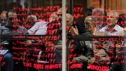 یکشنبه ۹ تیر | بورس از ثبت رکورد جدید باز ماند