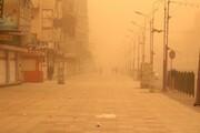 بحران گرد و غبار اصفهان را فرا گرفت | شهروندان از تردد غیرضروری خودداری کنند
