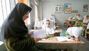 جزئیات برنامه وزارت بهداشت برای معاینه پزشکی نوآموزان در بدو ورود به مدرسه