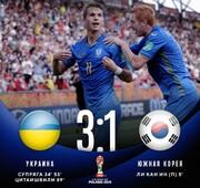 اوکراین قهرمان جام جهانی جوانان زیر ۲۰ سال شد