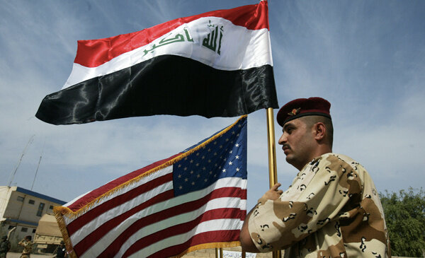 معافيت عراق از تحريم هاي آمريكا