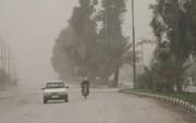 بروز گرد و خاک از امروز تا آخر هفته در زابل