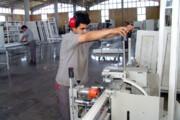 مسیر اشتباه صنعتی کردن کردستان