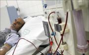 بهبود وضعیت بیماران کلیوی اردبیل