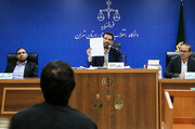 مدیرعامل اسبق بانک سرمایه ماهی ۱۳۲ میلیون تومان حقوق میگرفت   ۳۰ کارشناس رسمی تفهیم اتهام شدند