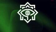 توضیحات وزارت اطلاعات درباره ضربه جهانی به شبکه جاسوسی آمریکا