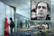 زندگینامه : مجید کورنگ بهشتی (۱۳۴۶-)
