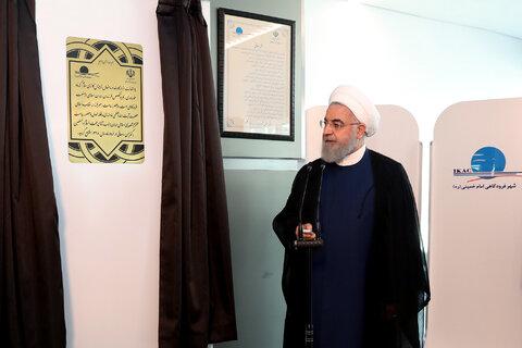 افتتاح ترمبنال گالری سلام در فروگاه امام خمینی / ره /