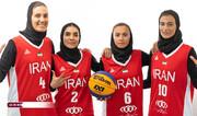 جام جهانی بسکتبال ۳ نفره بانوان؛ یک شکست و یک پیروزی برای ایران