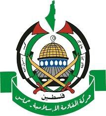 لوگوي حماس