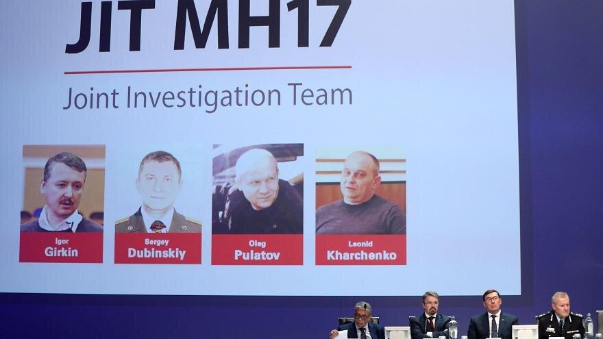 چهار متهم به قتل در قضيه سرنگوني  پرواز ام اچ 17 مالزي