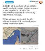 ظریف: بخشهایی از پهپاد آمریکایی را از آبهای سرزمینی خود بیرون آوردیم