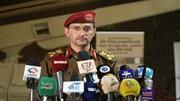 فرودگاه جیزان در جنوب غرب عربستان با پهپاد مورد حمله قرار گرفت