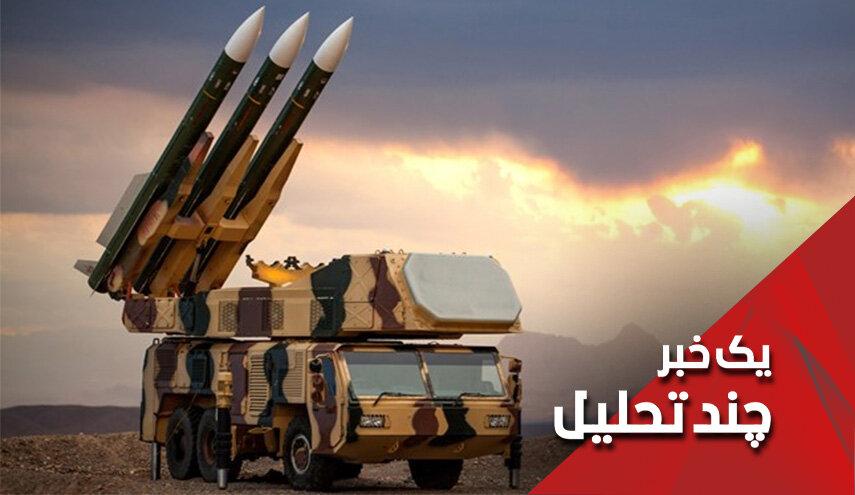 همه پایگاههای آمریکاییی در منطقه تحت اشراف و در تیررس ایران