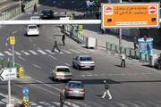 """فرصت تمام است؛ مالکین خودروهای پایتخت در سامانه """"تهران من"""" ثبت نام کنند"""