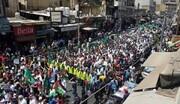 مردم اردن علیه معامله قرن ترامپ تظاهرات کردند
