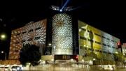افتتاح موزه ۳۸۸ میلیون دلاری آکادمی اسکار به تعویق افتاد