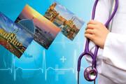 ظهور گردشگری سلامت | گسترده بودن خدمات درمانی در ایران