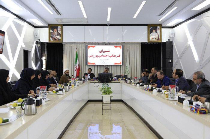 نشست شورای فرهنگی منطقه 10