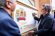 گزارش تصویری افتتاح موزه پمپپنزین دروازه دولت با حضور حناچی