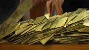 انتخابات شهرداری استانبول یکشنبه دوم تیر برگزار میشود