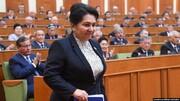 نخستین رئیس زن مجلس سنای ازبکستان انتخاب شد