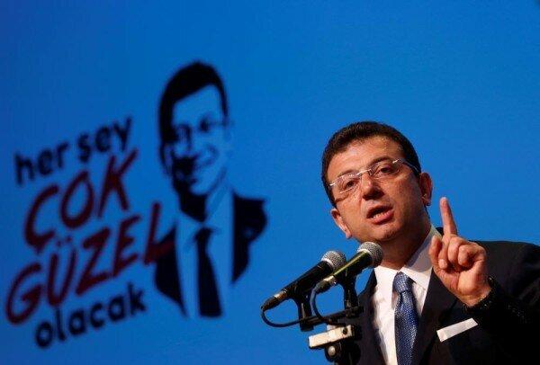 انتخابات استانبول