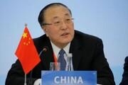 چین: اجازه نمیدهیم در جی۲۰ درباره مساله هنگکنگ بحث شود