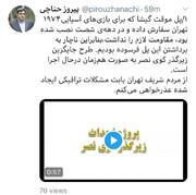 توضیحات شهردار تهران درباره ضرورت برداشتن پل گیشا