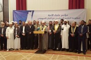 فراخوان اتحاد علمای اسلامی برای تظاهرات علیه نشست منامه